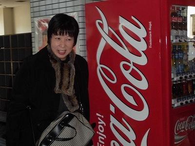 はつらつママさんバレーボールin大野 大谷佐知子氏会場到着/どこまでもアマチュア