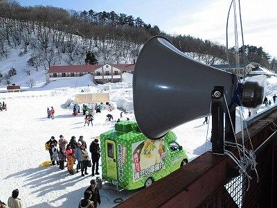 さかだに雪まつり 会場全体にお知らせするトランペットスピーカー/どこまでもアマチュア