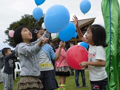 六呂師高原アルプス音楽祭2015 バルーンリリース準備/どこまでもアマチュア