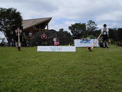 六呂師高原アルプス音楽祭2015 アルプホルン/どこまでもアマチュア